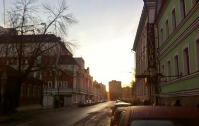 Sunrise, Moscow!